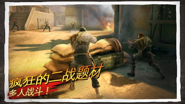 兄弟连3:战争之子ios越狱版v1.3.2截图0
