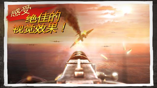 兄弟连3:战争之子ios越狱版v1.3.2截图4