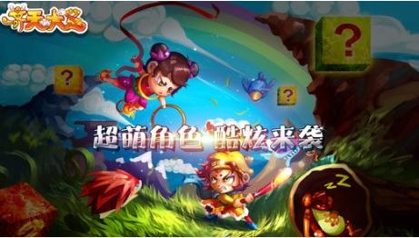 超级玛丽齐天大圣传安卓破解版v1.0.7截图2