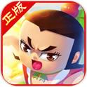 葫芦兄弟官方正版v3.0.5