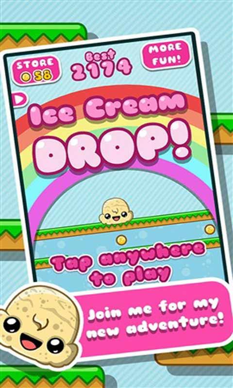 冰淇淋大逃亡v1.1.2截图3