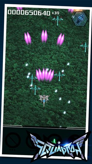 空军中队-弹幕射击ios破解版v1.0.1截图4