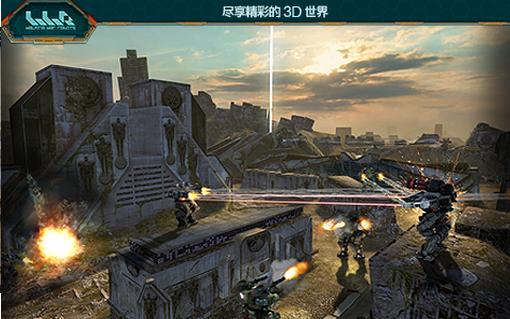 进击的战争机器免验证直装版v0.9.1截图0