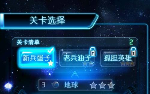星空终结者无限金币版v1.1.25_截图1