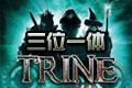 三位一体(Trine) 简体中文免安装版