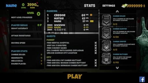 模糊森林2无限金币版v1.6截图0