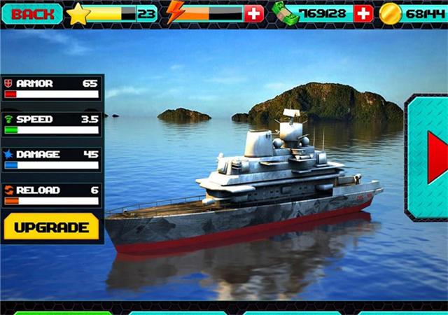 世界大海战3D破解版截图3