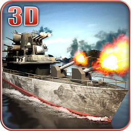 世界大海战3D破解版