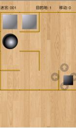迷宫的世界破解版v1.3截图3