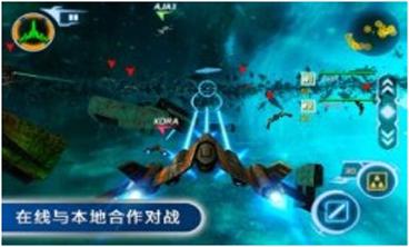 皇牌飞虎队破解版v3.1.6截图0