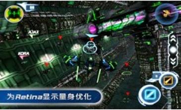 皇牌飞虎队破解版v3.1.6截图2