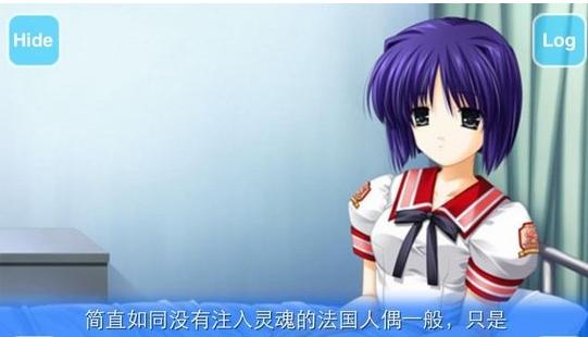 As You Like中文汉化破解版v1.1截图2