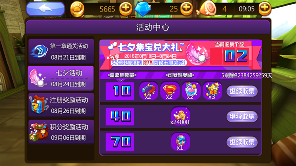 神犬小七 官方手游版v1.0.3_截图1
