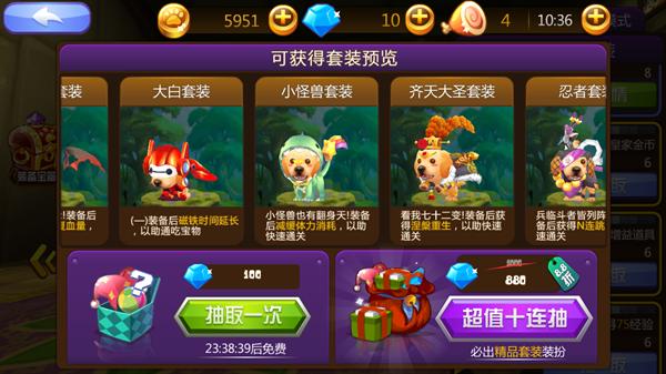 神犬小七 官方手游版v1.0.3_截图5
