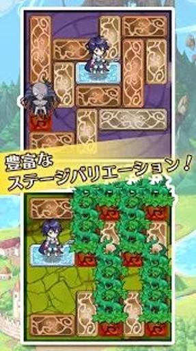 城堡迷宫大逃亡汉化版截图2