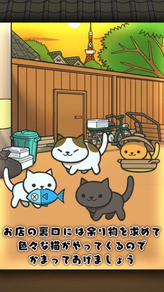 猫与鱼店的悲伤故事汉化版截图1