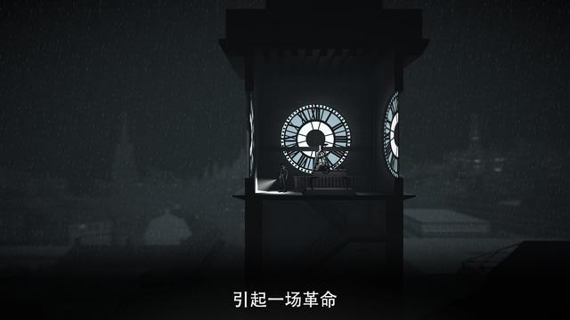 黑白雨夜Calvino Noir中文版v1.1截图1