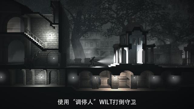 黑白雨夜Calvino Noir中文版v1.1截图0