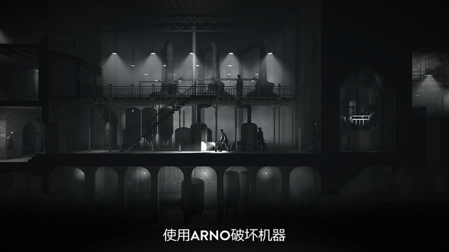 黑白雨夜Calvino Noir中文版v1.1截图4