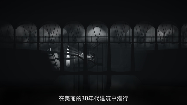 黑白雨夜Calvino Noir中文版v1.1截图3