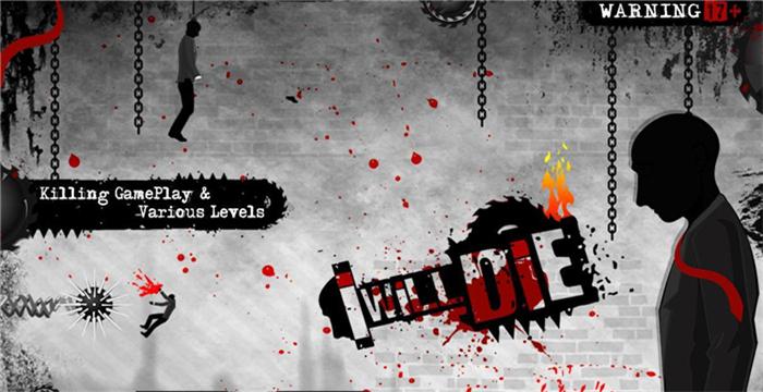 我去自杀 I Will Die破解版v1.0.7_截图0