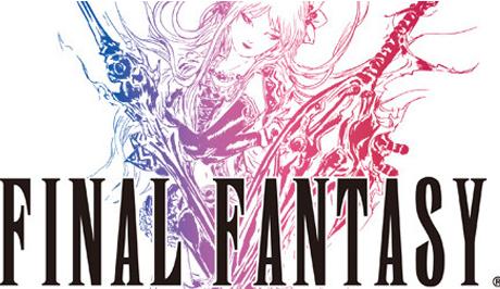 最终幻想安卓版v1.0截图0