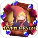 童话保卫战免费道具版