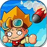 极速冒险王金币破解版v1.0