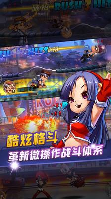 拳皇Q传(街机97)官方最新版v1.0.16980_截图0