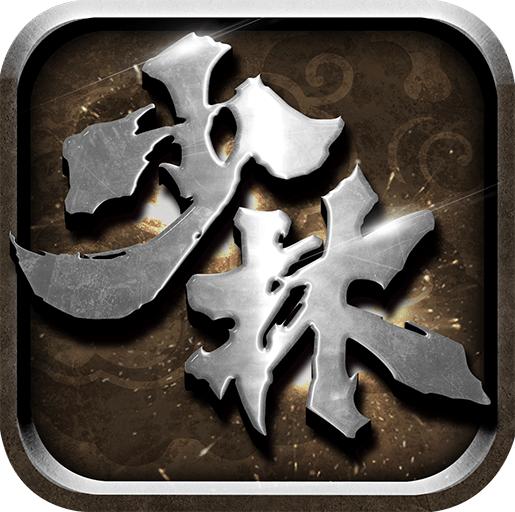 功夫少林手游官网安卓版 1.9.0