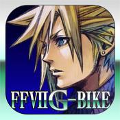 最终幻想7 G-BIKE ios越狱版