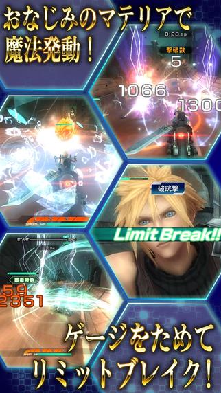 最终幻想7 G-BIKE ios越狱版v1.7.0_截图3