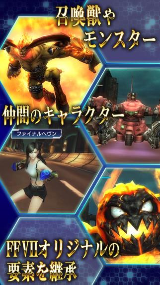 最终幻想7 G-BIKE ios越狱版v1.7.0_截图4