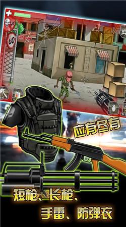 CS反恐精英手机中文版v2.0截图1