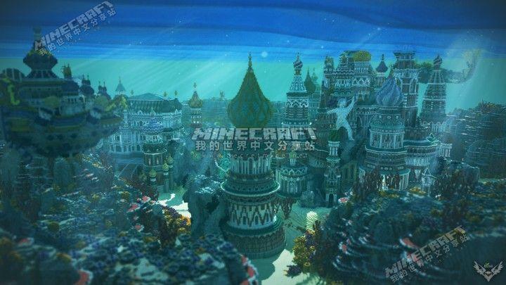 我的世界faberzhe palace菲博海底宫殿存档图片