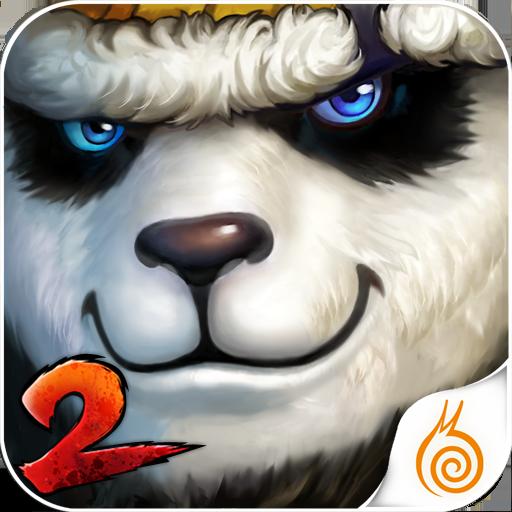 太极熊猫2官方正式版v1.1.5