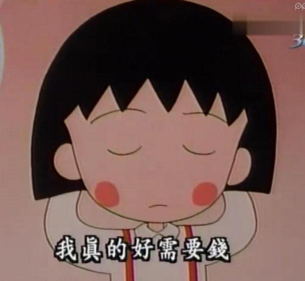 图(9月25日)这么可爱一定是男孩子