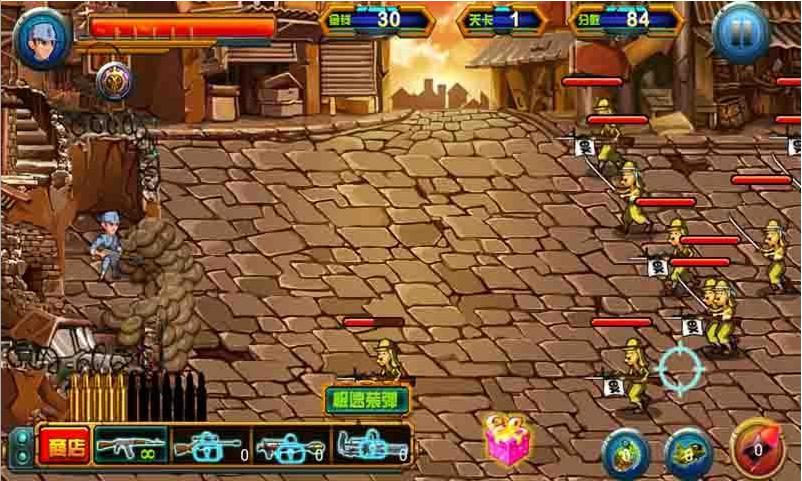 狙击小英雄免费道具版v1.0.1截图2