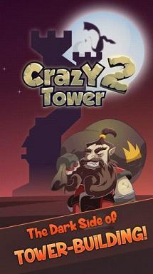 疯狂之塔2中文汉化版v1.28截图0