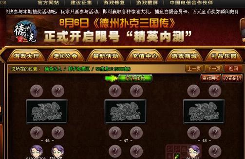 老k游戏大厅官方下载