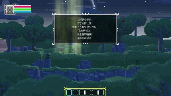 鹿神传说手游汉化版截图2