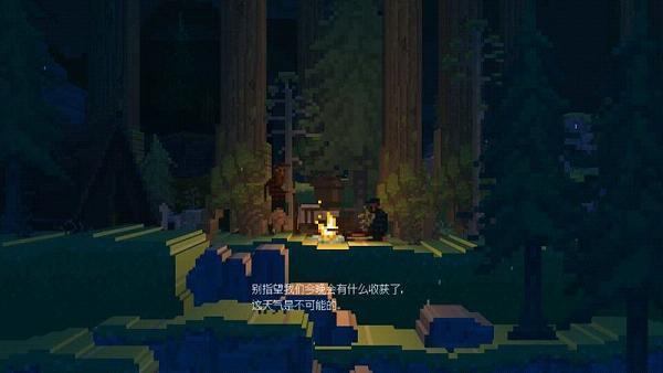 鹿神传说手游汉化版截图3