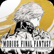 莫比乌斯:最终幻想破解版