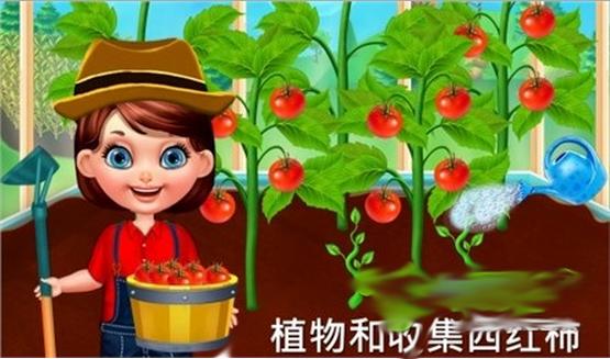 女孩农场活动破解版v1.0截图3