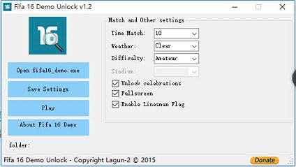 FIFA 16试玩版多功能解锁工具