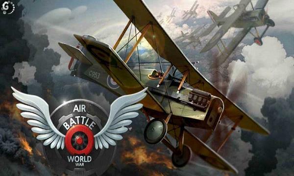 空战世界大战中文版v1.0.1截图0