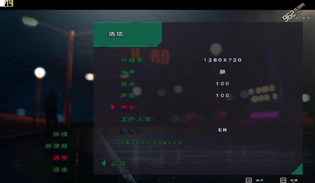 疯狂派对汉化中文版截图4