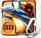 苍穹之翼3D内购破解版