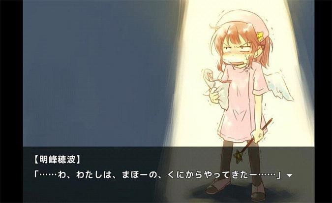 演戏少女用雪将古都镰仓击溃汉化版截图2