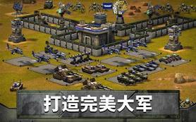 帝国与同盟 安卓破解版v1.8截图1